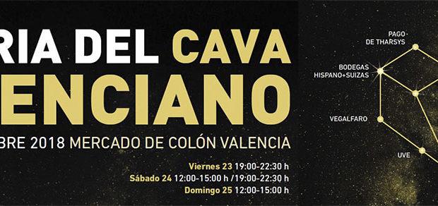 Feria del Cava Valenciano 2018