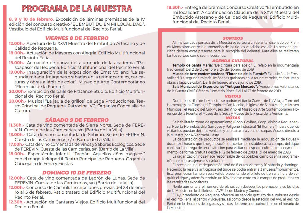 Muestra de Embutido Artesano y de Calidad de Requena: Программа