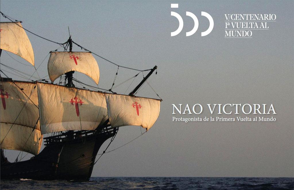 Nao Victoria 2019