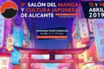 Salón del Manga y Cultura japonesa 2019
