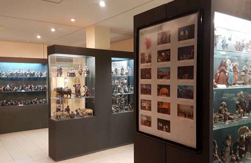 Museo de Belenes (Alicante)