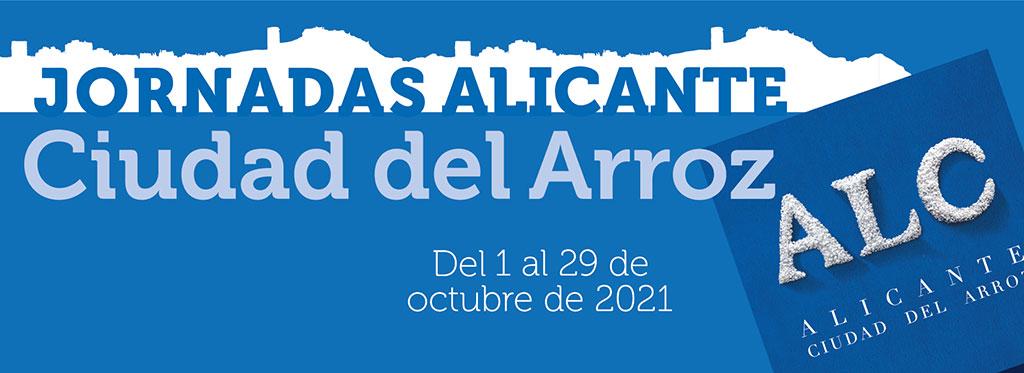 Alicante Ciudad del arroz 2021